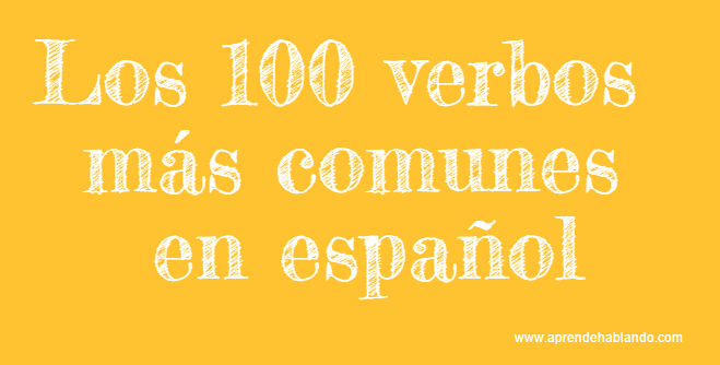 useful Spanish verbs